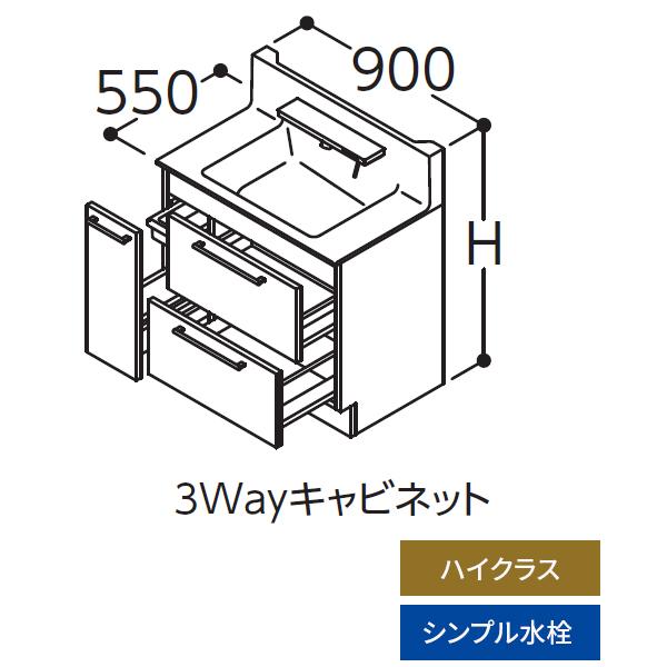 TOTO LDSFA090BDRGN1 ハイクラス 洗面化粧台 オクターブ 3Wayキャビネット シンプル水栓 カウンター高さ800 右側回避 間口900mm 受注約1週 迎春 年末 プライバシーポリシー
