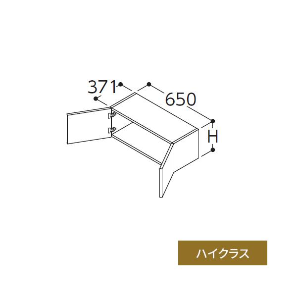 ###TOTO【LWFL065ANA1】ハイクラス リモデル用ウォールキャビネット(サイド設置) オクターブスリム 2枚扉 高さ400mm 間口650mm 受注約1週
