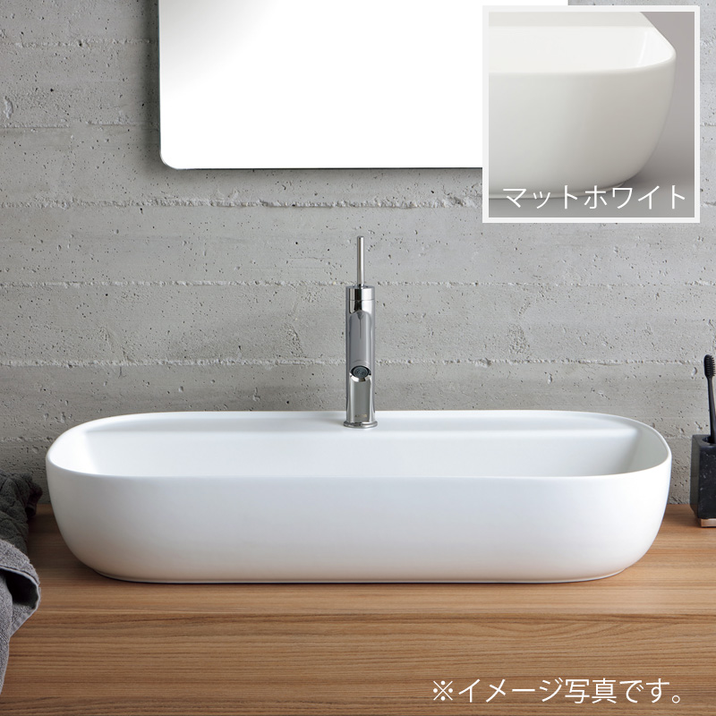 CERA/セラ【SB1801-41】マットホワイト 洗面ボウル (洗面器) 洗面器のみ GLAM (グラム)シリーズ