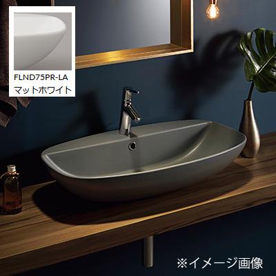 CERA/セラ【FLND75PR-LA】マットホワイト 洗面ボウル (洗面器) 洗面器のみ NUDASLIM (ヌーダスリム)シリーズ