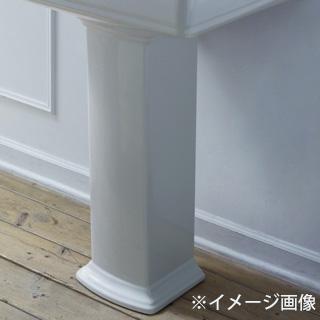CERA/セラ【VB723200】ペデスタル HOMMAGE (オマージュ)シリーズ