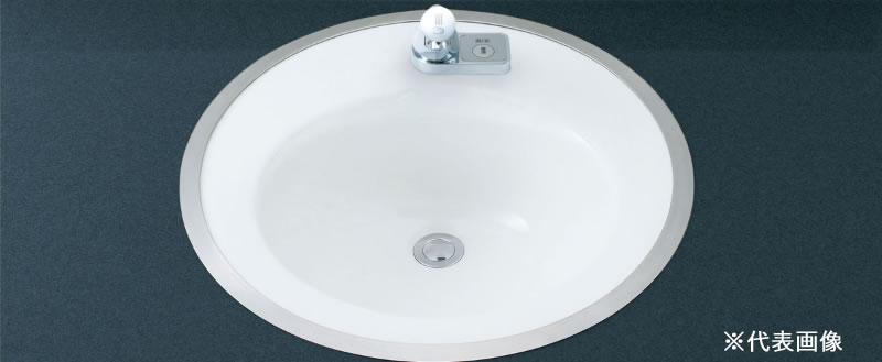 ▽INAX/LIXIL 洗面器【L-2584FC】はめ込み円形洗面器(フレーム式) 洗面器本体のみ