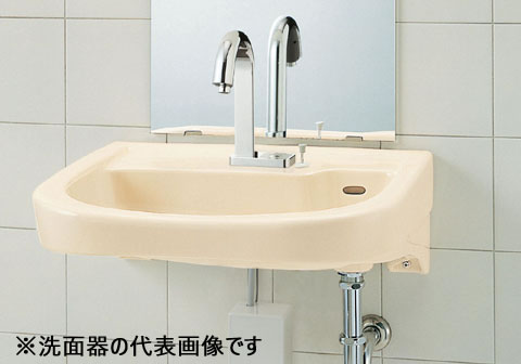 ▽###INAX/LIXIL 洗面器セット【L-365FYP】車椅子対応洗面器 マルチシングルレバー混合水栓 LF-HX360SYR/BW1 壁給水・壁排水(Pトラップ) 受注生産