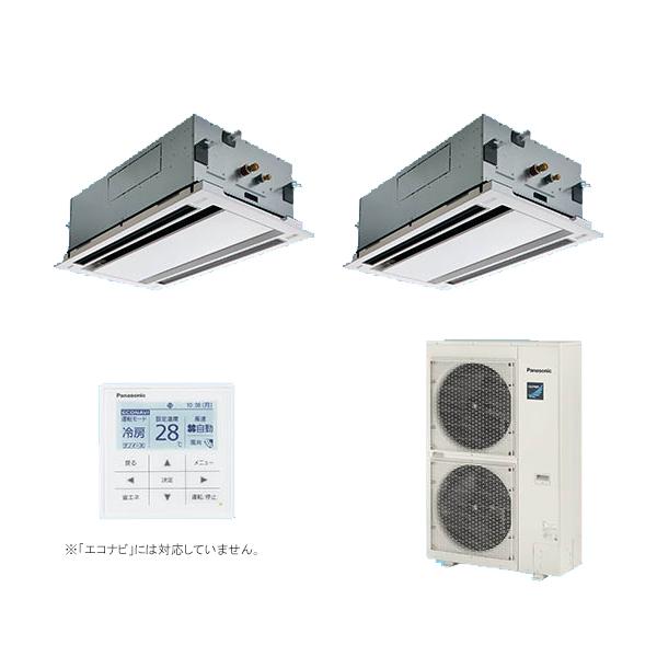 ###βパナソニック 業務用エアコン【PA-P112L6GDNB】2方向天井カセット形 Gシリーズ 冷暖房 同時ツイン 標準 三相200V P112形 4.0馬力相当