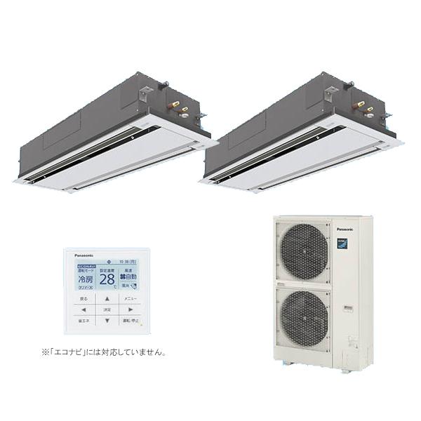 ###βパナソニック 業務用エアコン【PA-P224L6HDNB】2方向天井カセット形 Hシリーズ 冷暖房 同時ツイン 標準 三相200V P224形 8.0馬力相当