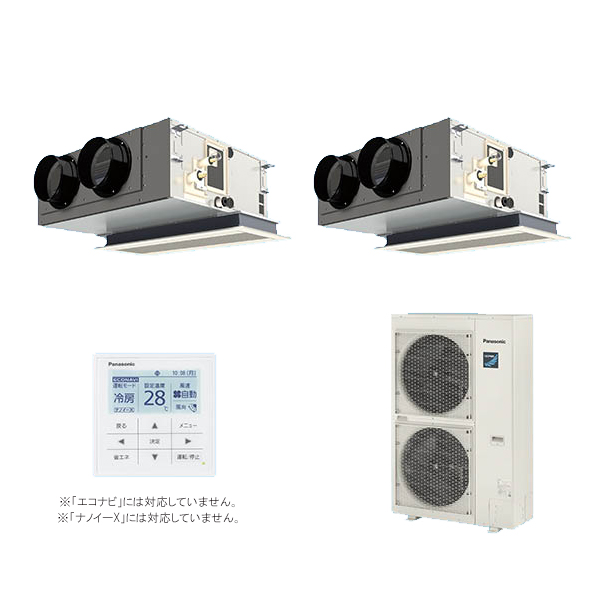 ###βパナソニック 業務用エアコン【PA-P112F6GDNB】天井ビルトインカセット形 Gシリーズ 冷暖房 同時ツイン 標準 三相200V P112形 4.0馬力相当