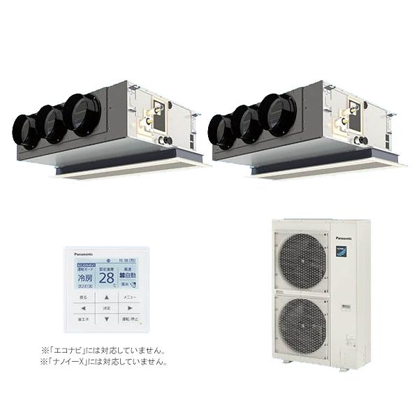 ###βパナソニック 業務用エアコン【PA-P140F6GDNB】天井ビルトインカセット形 Gシリーズ 冷暖房 同時ツイン 標準 三相200V P140形 5.0馬力相当