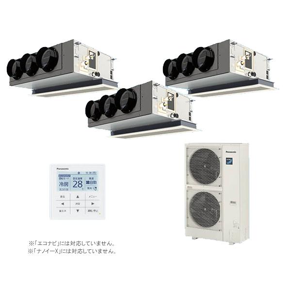 ###βパナソニック 業務用エアコン【PA-P224F6HTNB】天井ビルトインカセット形 Hシリーズ 冷暖房 同時トリプル 標準 三相200V P224形 8.0馬力相当