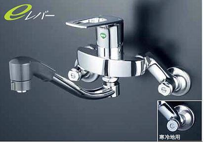 シングルレバー式シャワー付混合栓(eレバー) 水栓金具【KM5000ZTFEC】寒冷地 『カード対応OK!』KVK