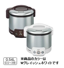 ###『カード対応OK!』リンナイ ガス炊飯器 こがまる【RR-030VM(W)】グレイッシュホワイト VMシリーズ 0.54L 電気ジャー付 受注生産