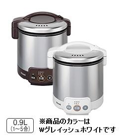 『カード対応OK!』リンナイ ガス炊飯器 こがまる【RR-050VM(W)】グレイッシュホワイト VMシリーズ 0.9L 電気ジャー付