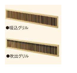 『カード対応OK!』パナソニック フリービルトインエアコン 部材【CZ-BWG8】天袋・地袋設置用 吸込・吹出グリル 左右風向変更羽根固定式 (総檜製)本体811mm幅(縁幅含む825mm)