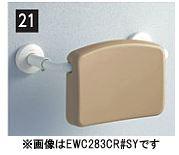 『カード対応OK!』TOTO バリアフリー器具【EWC283CR】背もたれ ハードタイプ フレーム塗装タイプ
