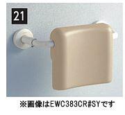 『カード対応OK!』TOTO バリアフリー器具【EWC383CR】背もたれ ソフトタイプ フレーム塗装タイプ