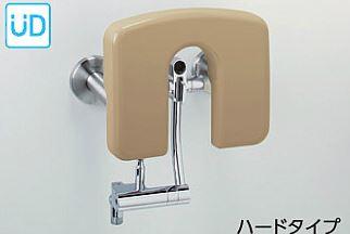 ###TOTO バリアフリー器具【EWCS800R】パウチ・しびん洗浄水栓付背もたれ(ハードタイプ) ライニング専用 受注約2週 (旧品番 EWCS800)