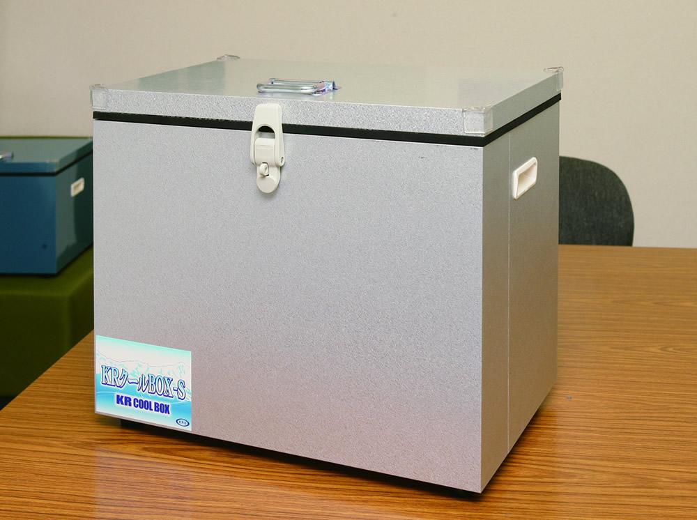 『カード対応OK!』###ω関東冷熱工業【KRCL-20AL】小型保冷庫 KRクールBOX-S 軽量アルミ 20L