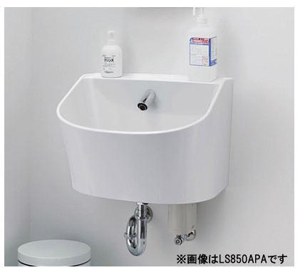 『カード対応OK!』TOTO スタッフ用手洗器 セット品番【LS850DPA】アクアオート(自動水栓) AC100Vタイプ 単水栓 壁排水