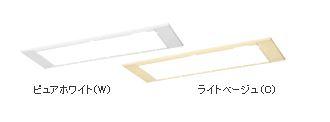 『カード対応OK!』###日立 エアコン 部材【RAP-PZR】リフォームパネル 受注生産