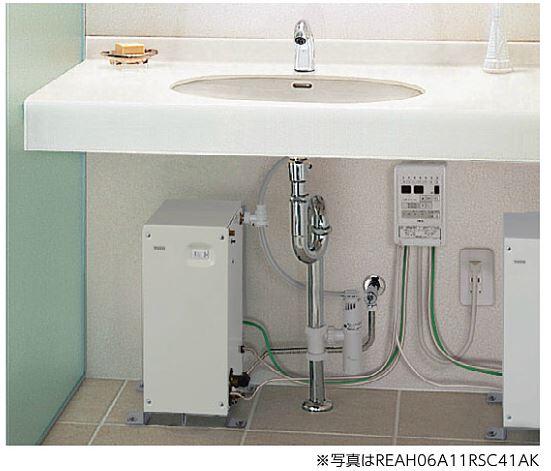 TOTO 湯ぽっとセット品番 【REAH06A11RSC40A1K】小型電気温水器 適温出湯タイプ 約6L据え置きタイプ
