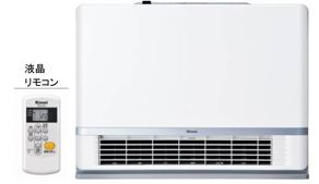 『カード対応OK!』###リンナイ 温水ルームヒーター(ファンコンベクタ)【RFM-Y60EB】リモコン同梱 ワイドスペースタイプ 暖房能力5.6kW