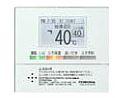 『カード対応OK!』コロナ 石油給湯器 部材【RSK-EG470AXP】増設リモコン オートタイプ 2芯リモコンコード8m付