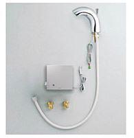『カード対応OK!』TOTO 湯ぽっと 専用水栓【TENA51A2】REW-B専用 アクアオート(自動水栓) ワンプッシュ式