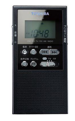『カード対応OK!』ω東芝 オーディオ【TY-TPR1(K)】(ブラック) TV音声/AM/FMラジオ