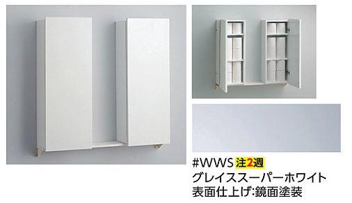 人気商品 『カード対応OK!』###TOTO トイレ オプション ウォール収納【UGW751W #WWS】(グレイススーパーホワイト) ウォール収納 受注2週 受注2週, シママキグン:a1ddd25e --- plummetapposite.xyz