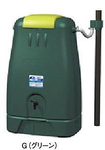 ☆☆EC2010AS G 60 250L >π三栄水栓/SANEI【EC2010AS-G-60-250L】雨水タンク(グリーン)