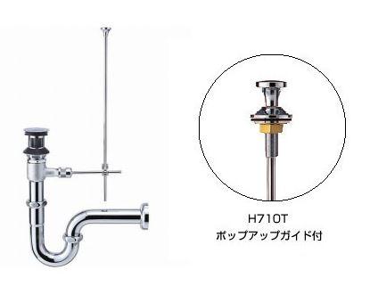『カード対応OK!』π三栄水栓/SANEI【H710T-38】ポップアップPトラップ