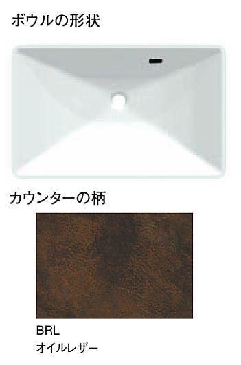 『カード対応OK!』π三栄水栓/SANEI【HW20-BRL】ボウル一体型 洗面カウンター