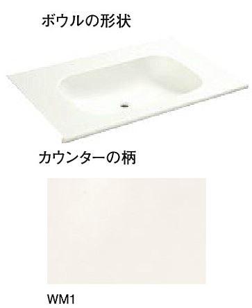 『カード対応OK!』π三栄水栓/SANEI【HW201-WM1】ボウル一体型 洗面カウンター