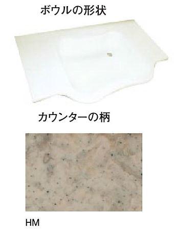 『カード対応OK!』π三栄水栓/SANEI【HW203-HM】ボウル一体型 洗面カウンター