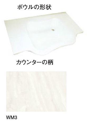 『カード対応OK!』π三栄水栓/SANEI【HW203-WM3】ボウル一体型 洗面カウンター
