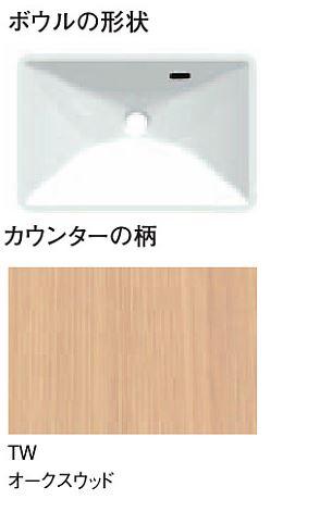 >π三栄水栓/SANEI【HW21-TW】ボウル一体型 手洗カウンター