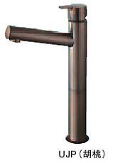 『カード対応OK!』π三栄水栓/SANEI 水栓金具【Y50750H-2T-UJP-13】立水栓(胡桃)