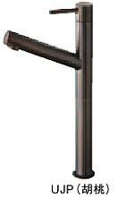 『カード対応OK!』π三栄水栓/SANEI 水栓金具【Y5075H-2T-UJP-13】立水栓(胡桃)