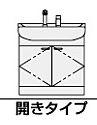 ###クリナップ 陶器ボール洗面化粧台【BTS75WHW】(ボール:ブルーグレー) BTSシリーズ 開きタイプ ツインハンドル水栓 間口:75cm