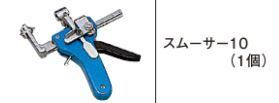 『カード対応OK!』リンナイ 給湯器 関連部材【Iスムーサー10】(25-0358) スムーサー10 (1個)