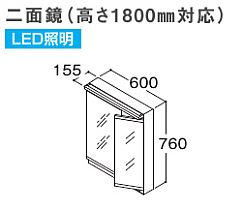 ###TOTO 化粧鏡【LMWB060B2GLC2G】サクア 二面鏡(高さ1800mm対応) LED照明 エコミラーあり 間口600 (旧品番 LMWB060B2GLC1G)
