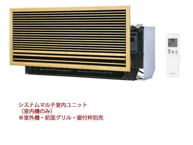☆☆C28RMV ###ダイキン システムマルチ 室内機のみ 内祝い C28RMV 据付枠別売 大人気! 前面グリル 壁埋込形 旧品番C28NMV 2.8kw