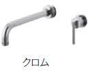≧≧∬∬三栄水栓/SANEI 水栓金具【K4745V-13】シングル洗面混合栓 (壁出しはさみ込みタイプ) クロム