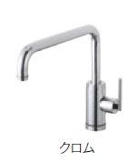 ≧≧三栄水栓/SANEI 水栓金具【K87410JK-13】寒冷地 シングルワンホール混合栓 クロム