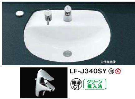 INAX 洗面器セット【L-2094FC】はめ込みだ円形洗面器(アンダーカウンター式) シングルレバー混合水栓(エコハンドル) LF-J340SY 壁給水・壁排水(Pトラップ)