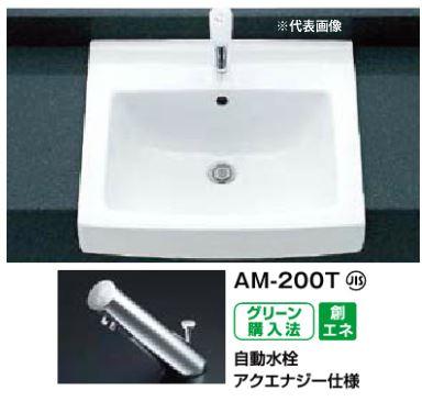 ▽INAX/LIXIL 洗面器セット【L-2150FC】はめ込み角形洗面器(オーバーカウンター式) 自動水栓 アクエナジー仕様 AM-200T 壁給水・床排水(Sトラップ)