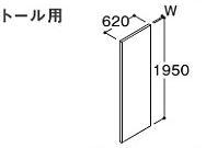 ###TOTO 壁パネル【LFJ94T】スリムシリーズ トール用 厚み9mm 受注約1週