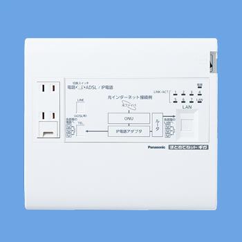 パナソニック 配線器具【WTJ5048K】宅内LANパネル まとめてねット ギガ(電話2外線タイプ)