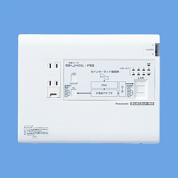 パナソニック 配線器具【WTJ5548K】宅内LANパネル まとめてねット ギガ(光コンセント) (電話2外線タイプ)