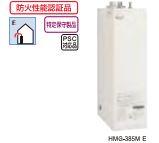 ###サンポット 石油給湯器【HMG-385M E】(音声リモコン) 給湯専用 セミ貯湯式 Utac 床置式 屋内設置型 強制排気