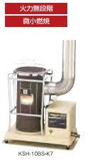 ###サンポット 半密閉式石油暖房機【KSH-10BS-K7 P】煙突式丸型 石油タンク別置式(別売)